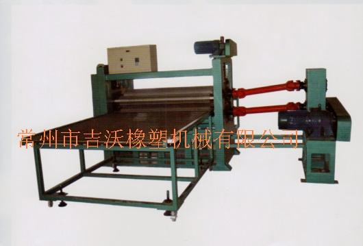 ZPL1450 轧泡机 机械开孔